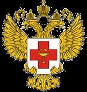 Территориальный орган Росздравнадзора
